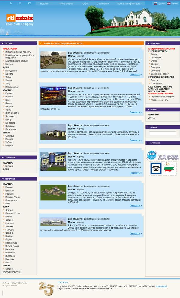 9f83a404d30bd Разработка сайта и интернет каталога недвижимости для RTL-Estate ...