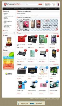 34fb727a4ede8 Вы можете приобрести один из этих интернет магазинов за 250 EUR или взять в  аренду за 35 EUR/мес.